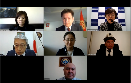 2021年2月17日(水)15:00~16:30、ロシアNIS貿易会は中央アジア・バーチャルEXPO(CAVEX)の一環行事として、キルギス共和国投資保護庁と共催でビジネスウェビナー「日本とキルギス共和国との投資協力における展望と可能性」を開催しました。